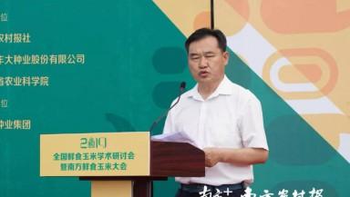 回顾2019—中国种子协会副会长蒋协新